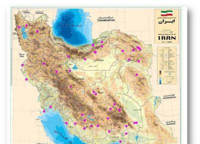 تهیه نقشه های زمین شناسی کوه یزدان