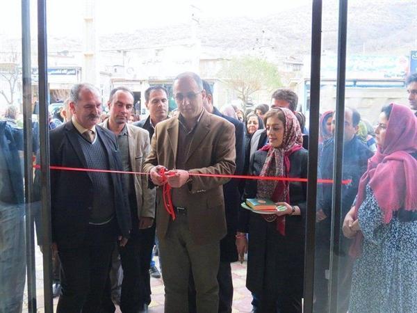 نمایشگاه هنر چیدمان در شهرستان بانه افتتاح شد